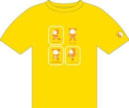 北京广告衫