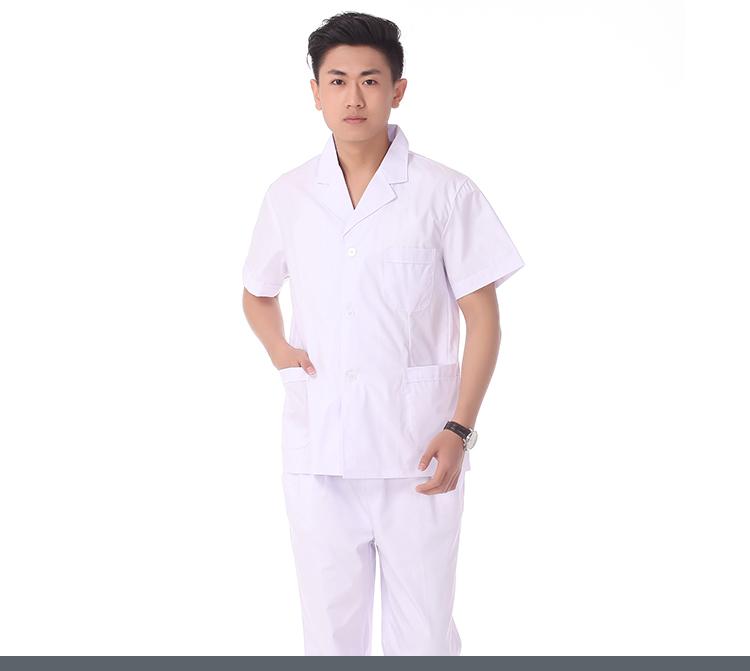 医院白大褂 医院工作服定制 病号服手术衣手术衣白色定制