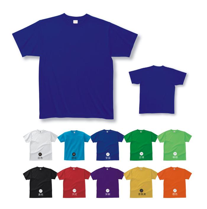 条纹T恤日常怎么搭配?有什么小技巧?