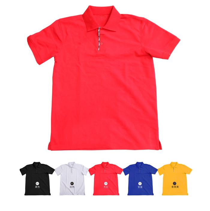 企业团体T恤衫定做有哪些流程?夏季穿需要注意什么?