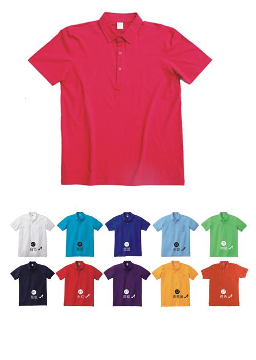 企业批量定做POLO衫面料怎么选?有什么优势?